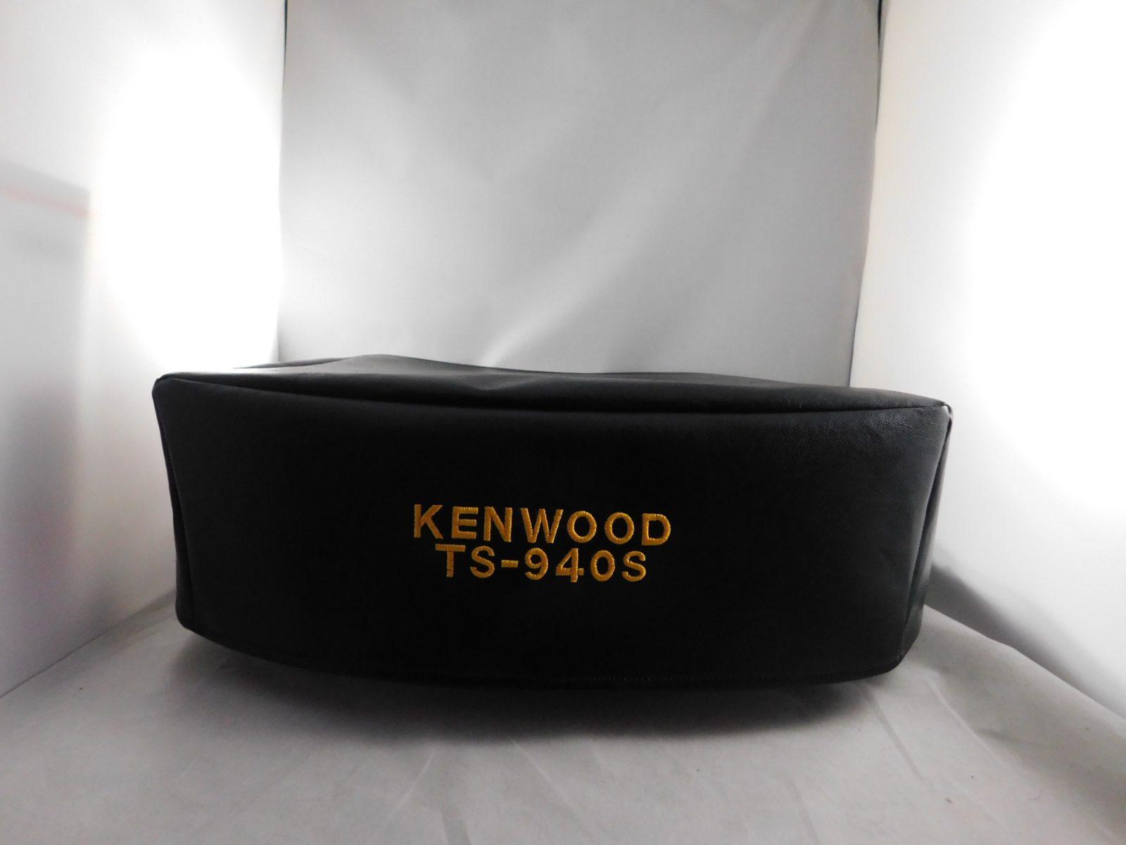 Kenwood TS-940 Series Ham Radio Dust Cover