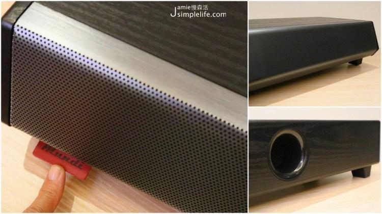 音響開箱| Mundi 雲音響(A3),Android與音響結合,木質音箱打造非凡音質