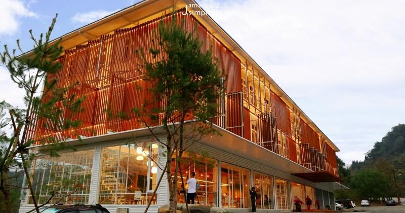 新美學「蠻荒咖啡」與南投池上森林構築的夢幻玻璃屋