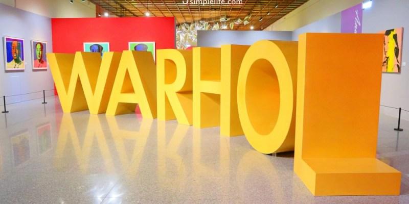 台北中正|Andy Warhol 普普狂想特展,自中正紀念堂展開世界級普普新浪潮