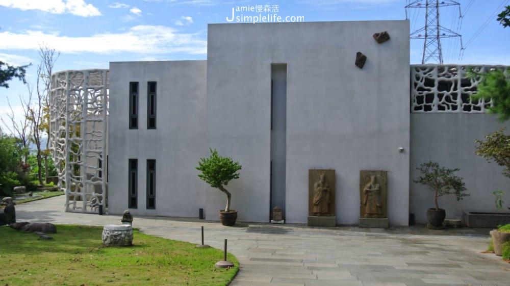 台北陽明山 草山玉溪 石雕美館外觀 | 台北市士林區