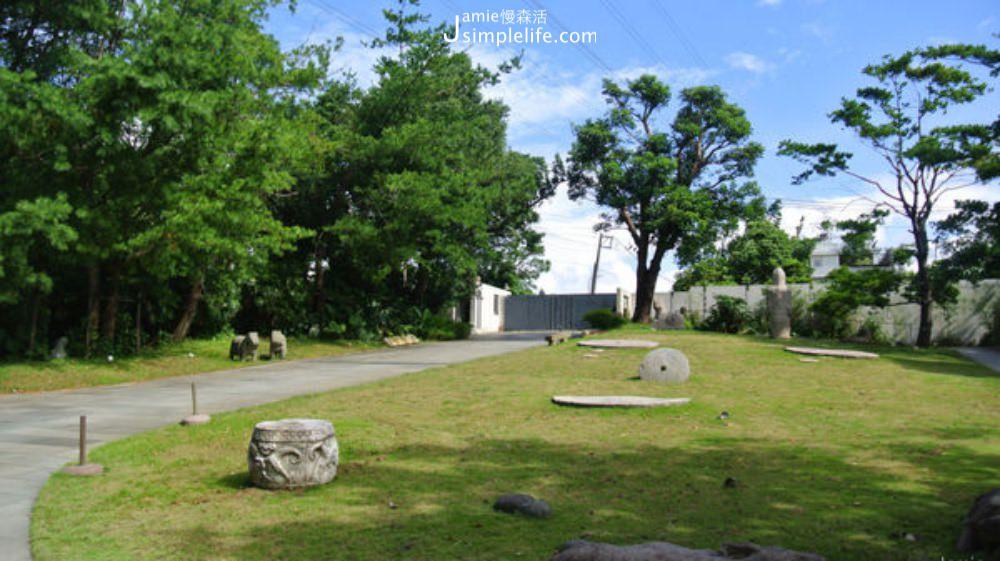 台北陽明山 草山玉溪 石雕美館前庭 | 台北市士林區
