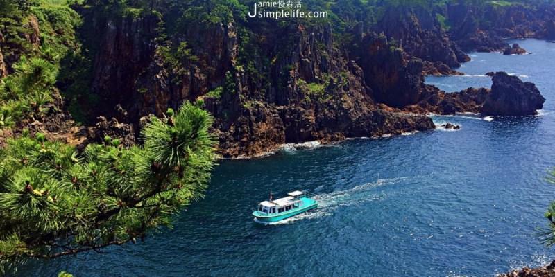 日本佐渡|尖閣灣揚島遊園,必訪第一海景居高鳥瞰海蝕地形奇景