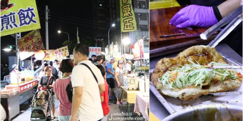 台中東區|旱溪夜市,傳統小吃品嚐道地台灣味