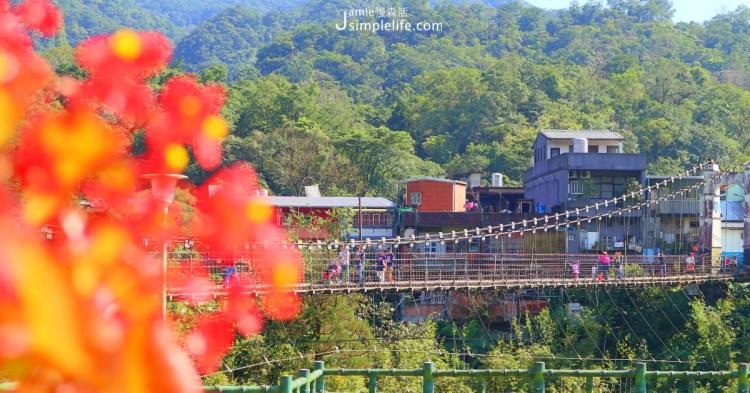 平溪景點|平溪一日遊,搭上木柵平溪線走訪山城體驗涼爽新玩法