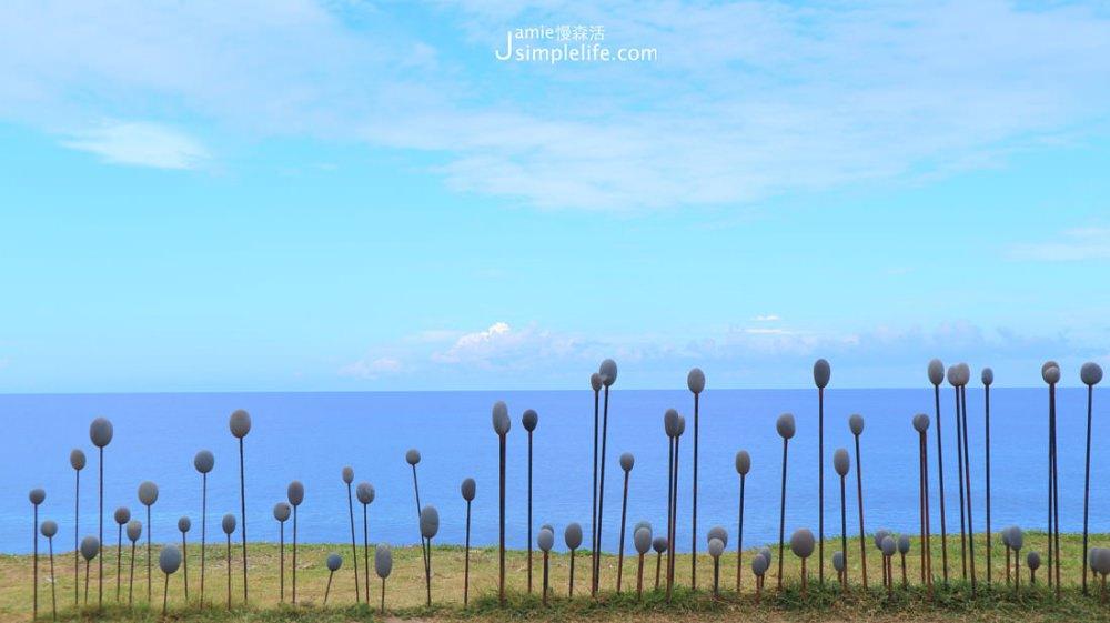拍照打卡 伽路蘭遊憩區 裝置藝術大海   台東東海岸