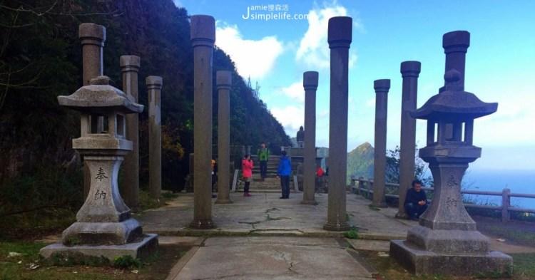 新北瑞芳|金瓜石神社,與天空最近的距離下遠眺金瓜石全貌