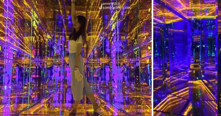 彰化鹿港|台灣博璃館,黃金隧道走進萬花筒下的璀璨世界