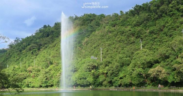 宜蘭三星「長埤湖風景區」慢賞湖光山色!環湖步道、餵魚,親子也喜歡的渡假之地
