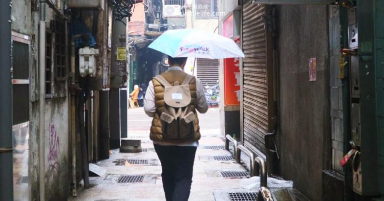 回基隆,品雨都漫步「一口基隆」鹹香文化和飲食特色