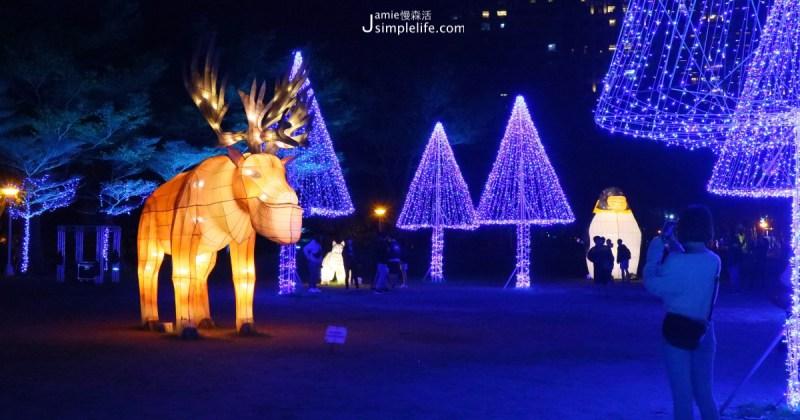 2020台灣燈會、璀璨台中,以副展區「童趣樂園」自2019年12月21起至2020年2月23日止,搶先2020年2月8日主展區「森林秘境、異想世界」在文心森林公園,請出十二生肖、戽斗星球一系列可愛動物,總展期長達65天可說是史上最長。
