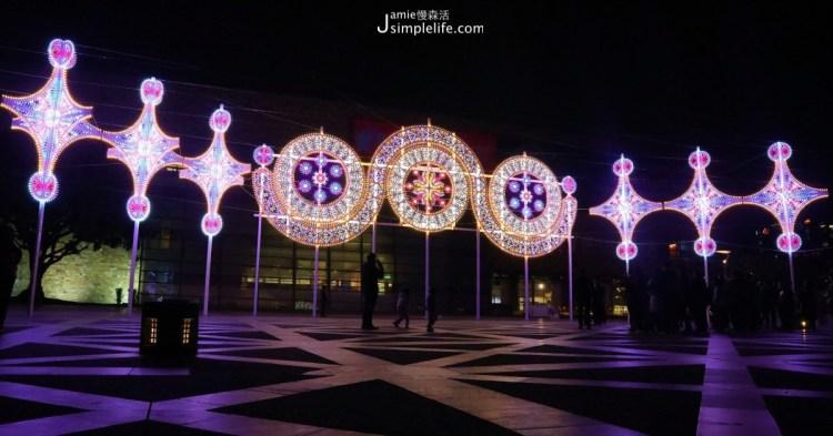 2020台灣國際光影藝術節!科技藝術、光影互動呼應「光之書寫」點亮台中國美館