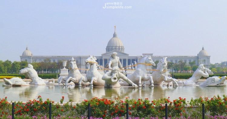 台南仁德|奇美博物館,豐富館藏打造溫度與文化並進的美學場域