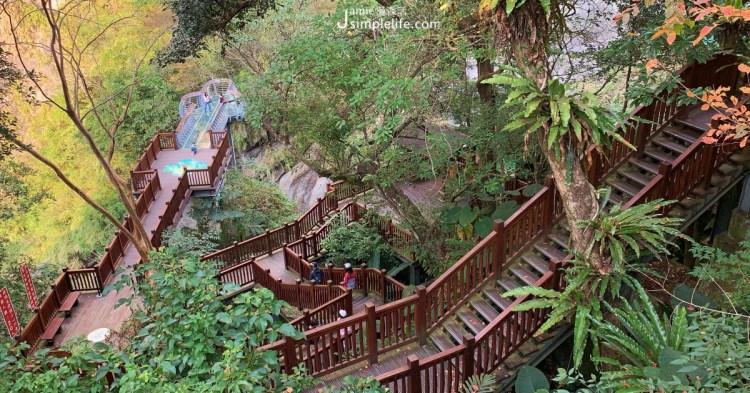 100元入園包接駁!新竹尖石「青蛙石天空步道」玻璃彩虹橋,看溪谷、瀑布傾斜壯麗