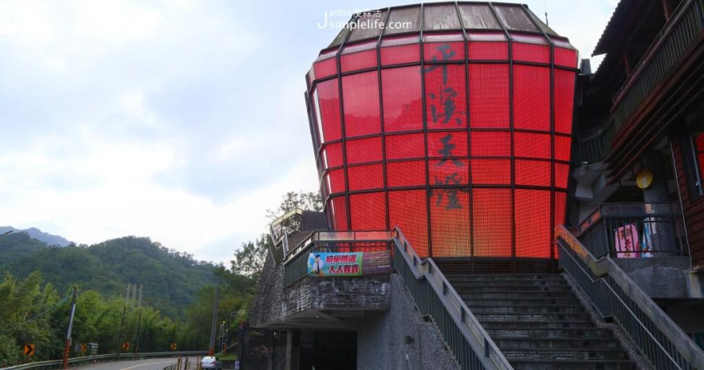 平溪區菁桐 菁桐天燈館