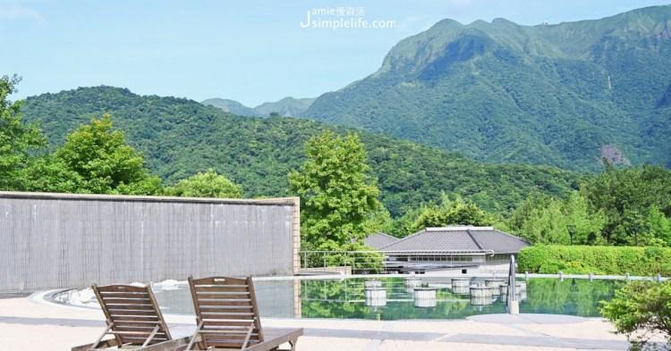 住進金山「陽明山天籟渡假酒店」擁群山,露天風呂、SPA水世界享受沁心涼感