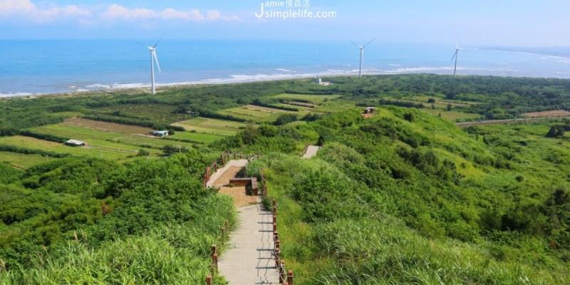苗栗後龍|半天寮好望角,看見記憶中海岸的純真弧線