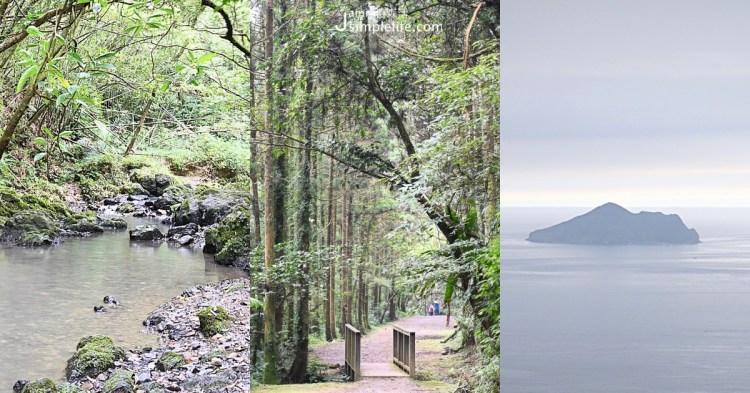 遠在深山沒訊號!雙溪「坪溪古道」不只是消暑秘境,更可遠眺「龜山島」之美