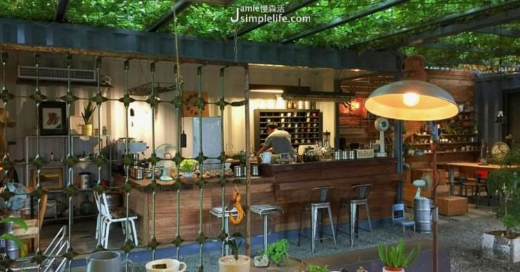 預約北海岸溫室咖啡:「papa在三芝」增加開放天數,傳綠意天空手沖咖啡、甜品與空間的暖熱真情