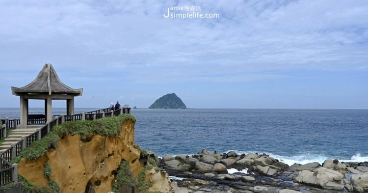 世界秘境基隆「和平島公園」地景奇岩結合品牌藝術,漫遊更美麗的海洋島嶼
