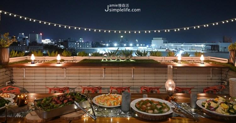 隱身住宅頂樓空間,擁嘉義市璀璨夜色,須預約的無菜單料理店「ROOF」