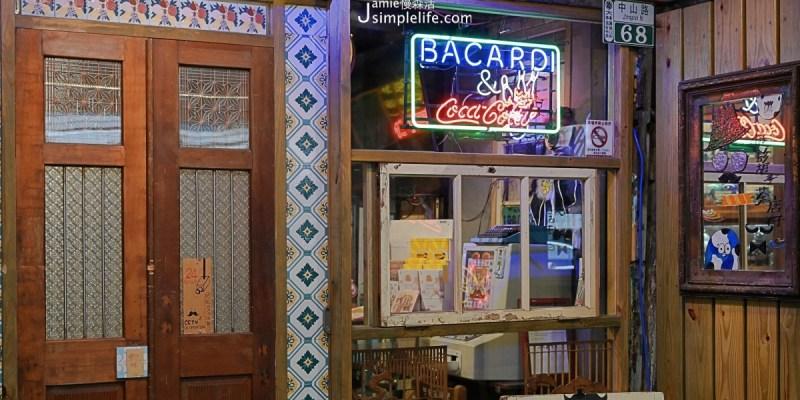 回到嘉義大林〈翹嘴秋茶店仔〉才發現老文物一直美好的過往,留聲機乾淨聲音