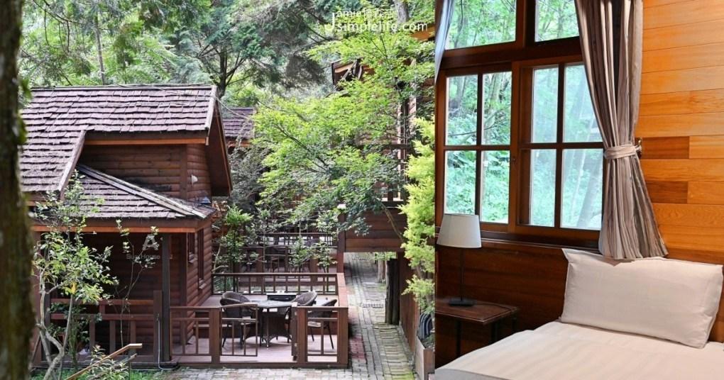2021精選熱門山海民宿 台中和平 八仙山莊 森林裡檜木小屋