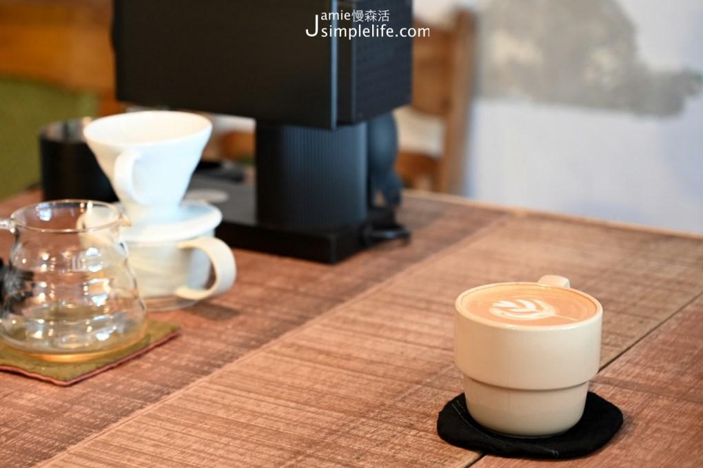 平溪區 嶺腳羊水咖啡 拿鐵咖啡