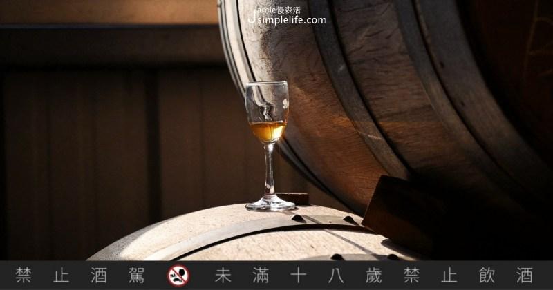 台中「樹生休閒酒莊」釀世界金獎、值得上千日子等待葡萄酒