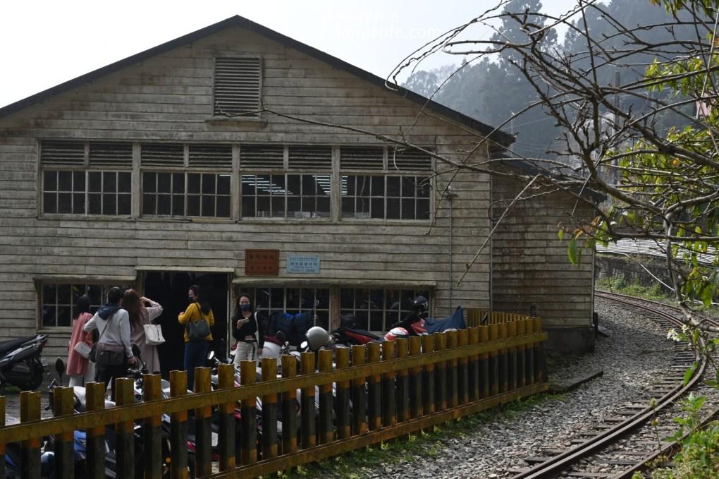前進嘉義,世界文化遺產「阿里山森林鐵路」  阿里山林鐵沿線站點:奮起湖車站