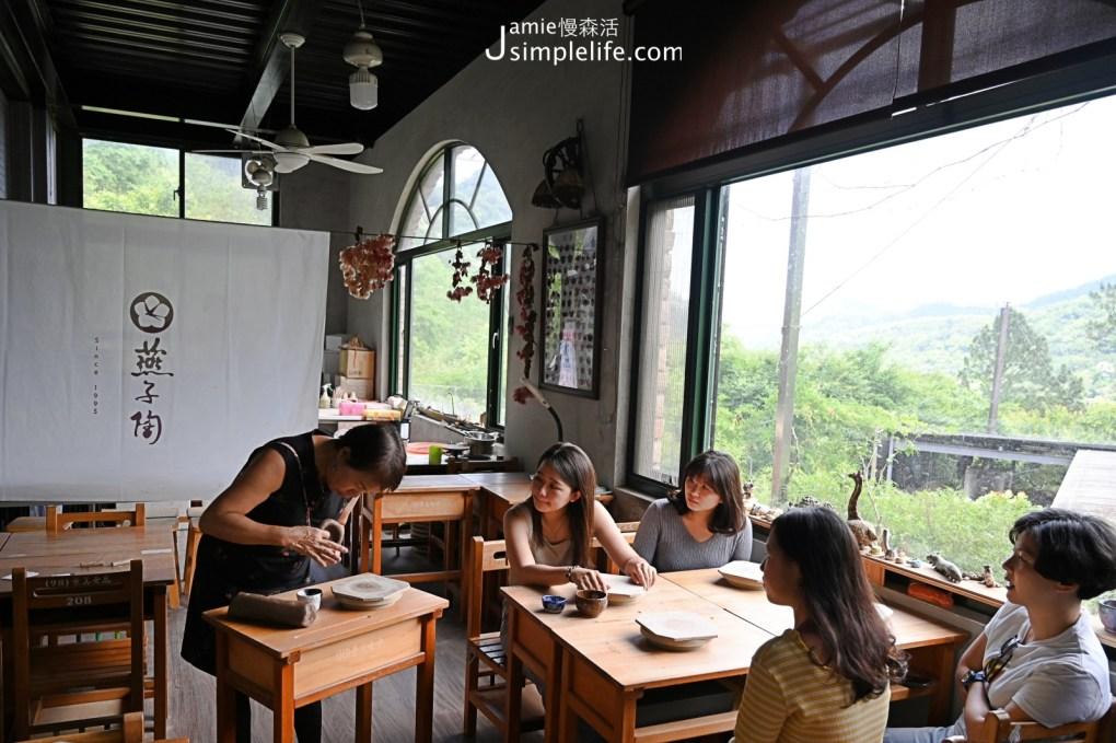 苗栗南庄「燕子陶」發揮想像體驗空間 捏陶教室