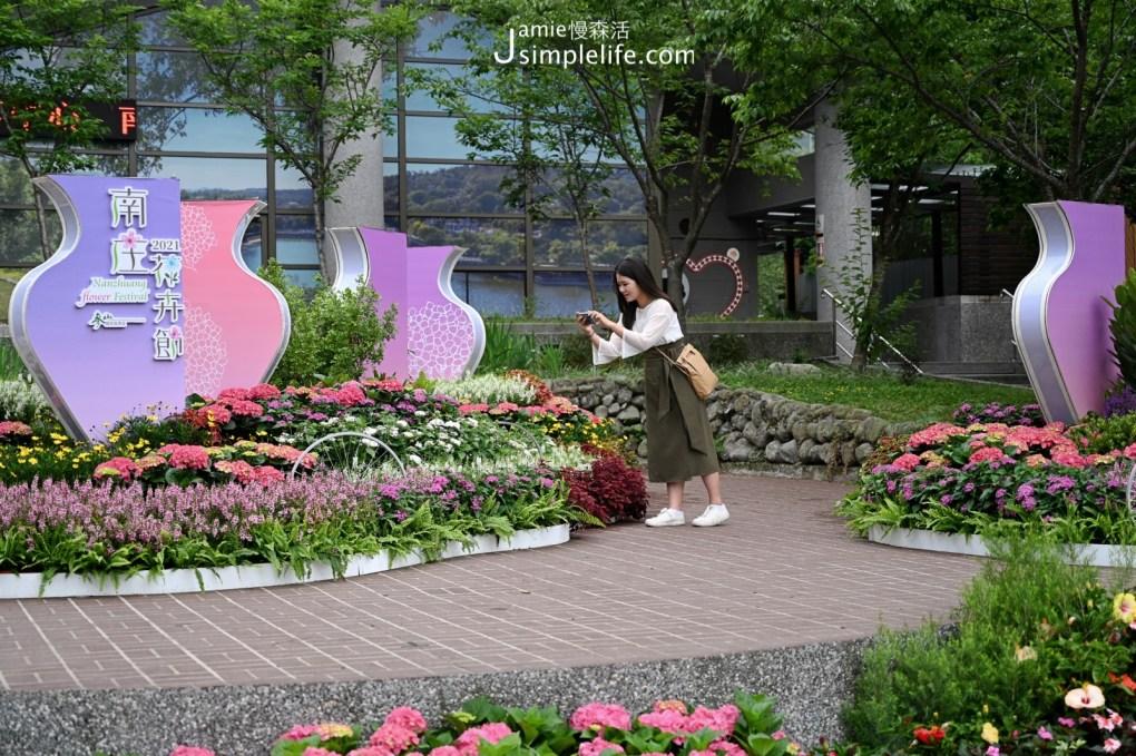 苗栗5/1開跑!2021南庄花卉節 南庄遊客中心