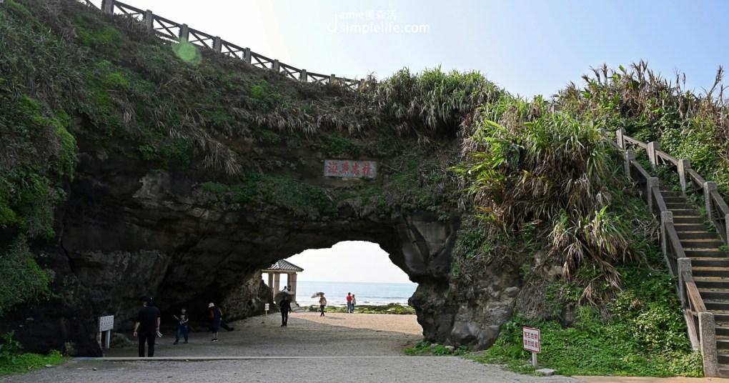 富貴角燈塔周邊景點 石門洞