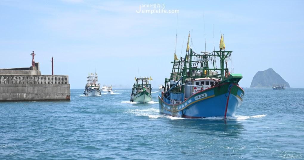 基隆市 外木山漁港 王爺海上遶境活動