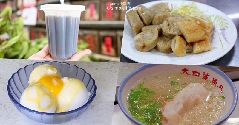 台灣10間老店!銅板價傳承傳統小吃美食,夏天消暑必吃
