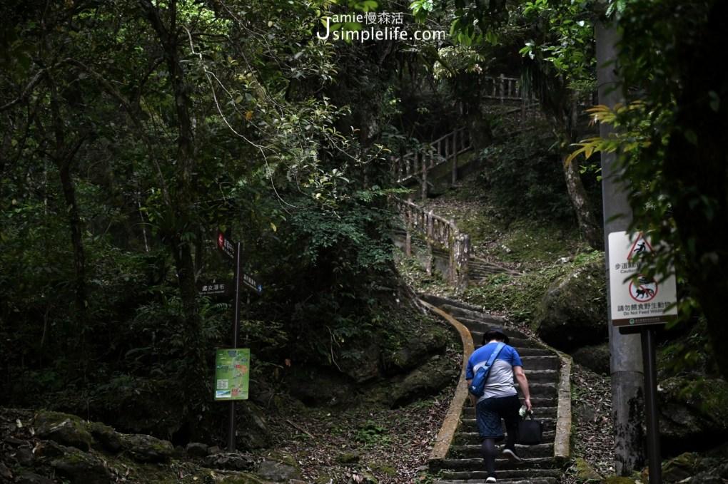 新北三峽「滿月圓國家森林遊樂區」滿月圓瀑布步道
