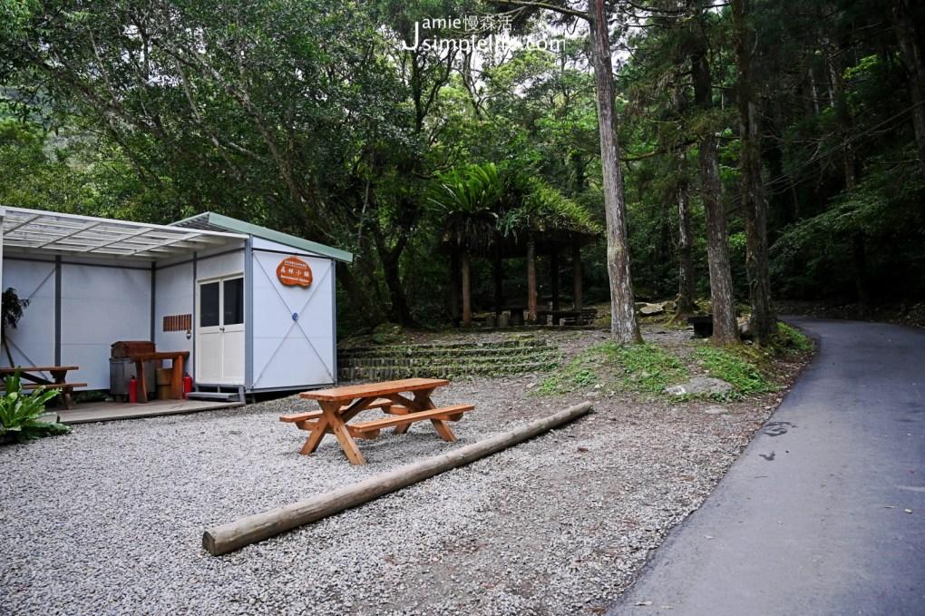 新北三峽「滿月圓國家森林遊樂區」森林小舖