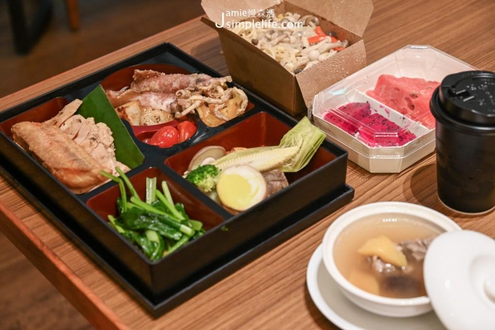 台東知本金聯世紀酒店 富岡遇到鬼頭刀餐盒