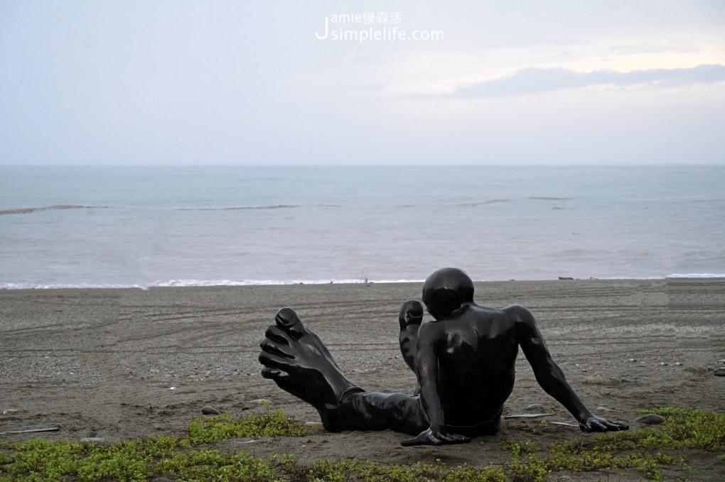 太麻里 Idan Zareski 伊丹‧札勒絲基「行走的意識」