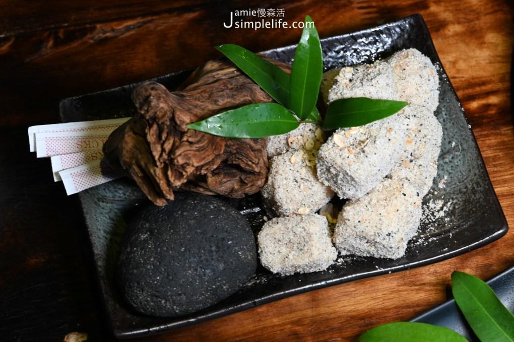 台東「天地人手創料理」日式炸麻糬