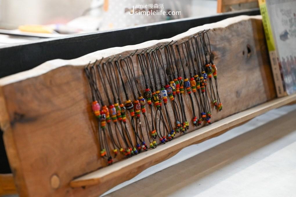 卡塔文化工作室琉璃珠手環
