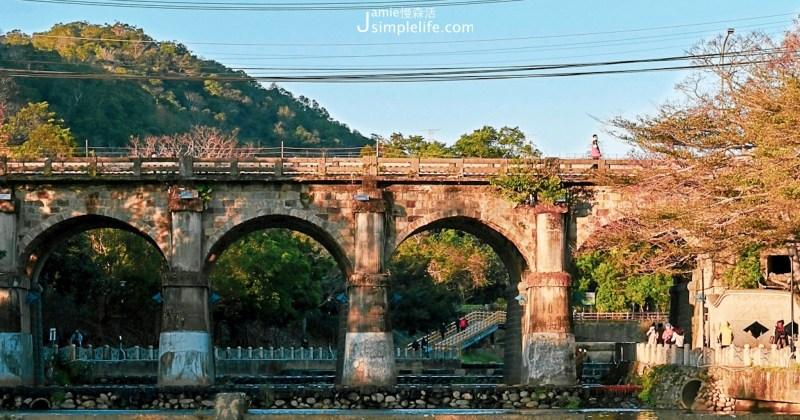 漫遊新竹關牛欄河親水公園、東安古橋,電影拍攝場景