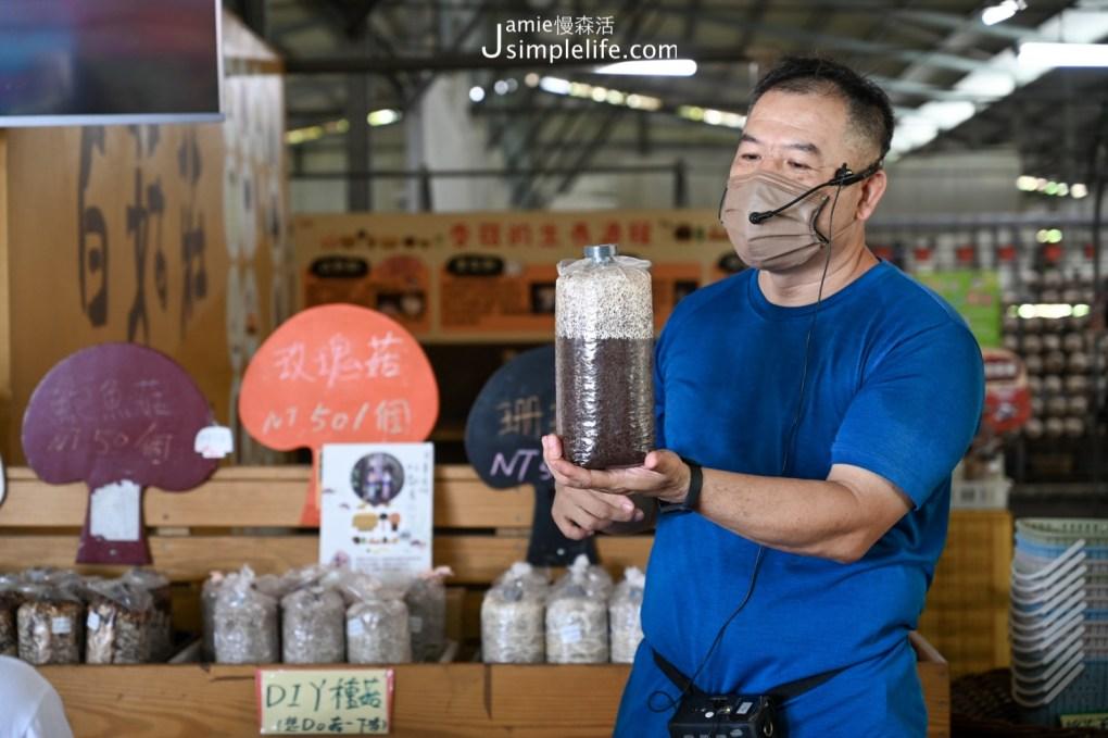 世外桃源體驗「新社百菇莊」食農育樂 老闆導覽香菇栽種 友善生態循環