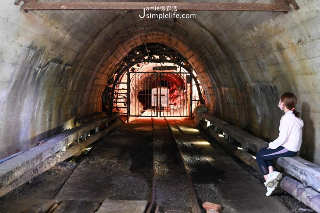 新北 新平溪煤礦博物園區 新平溪煤礦坑口
