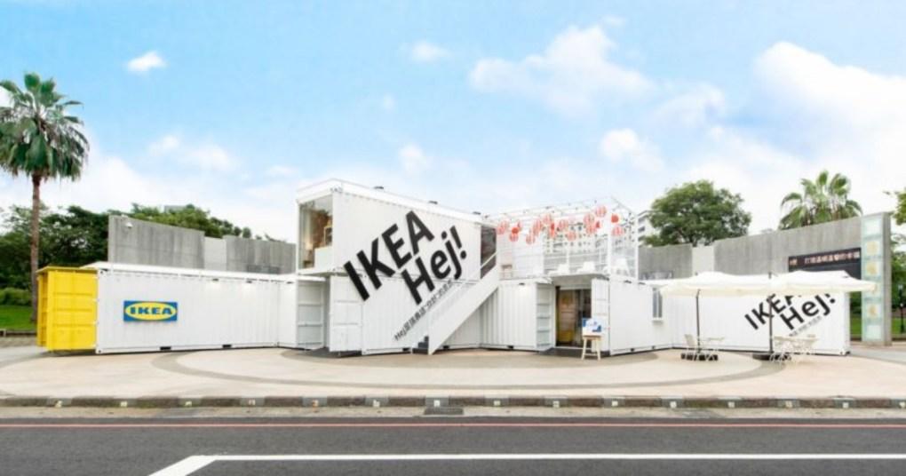 9/8新亮相!全球第一座IKEA貨櫃in嘉義,內裝特色一次看