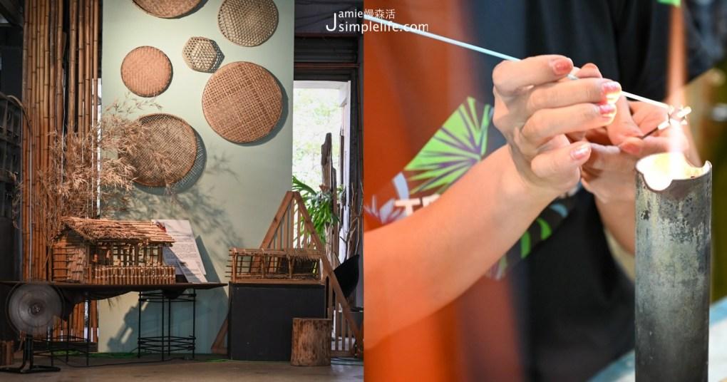 台東「卡塔文化工作室」認識排灣族文化,體驗手作琉璃珠