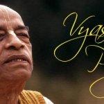 For disciples of Srila Prabhupada: Invitation to the Open Vyasa-puja book, 2014