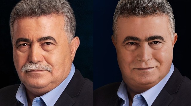 Image result for Amir Peretz moustache