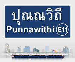 punnawithi0