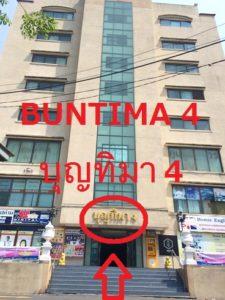 punnawithi7